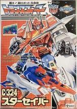 Takara Transformers Brainmaster C-324 Étoile Saber Action Figurine 1989 ... - $1,604.97