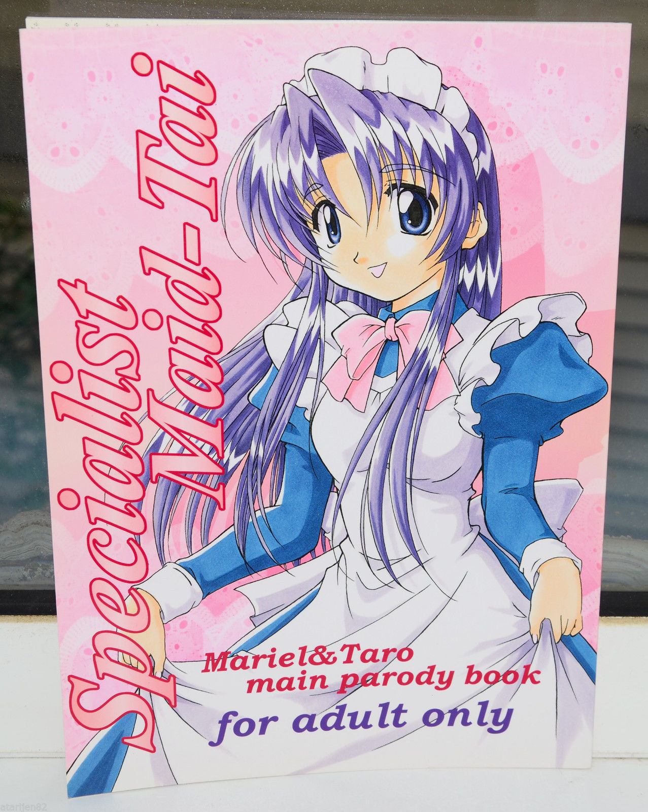 Japanese Doujinshi Shakugan no Shana Book and 14 similar items. 57