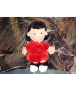 "12"" Lucy Plush Peanuts Doll From Cedar Point Fair - $56.09"