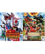 DVD Kishiryu Sentai Ryusoulger Vol.1-48 End + Movie English Subtitle Fre... - $36.50