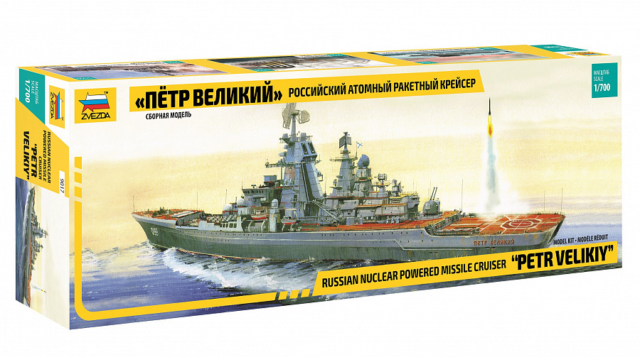 Zvezda 9017 - Russian nuclear powered missile cruiser Petr Velikiy Scale 1/700 - $99.00