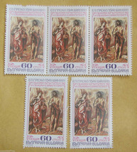 Post Stamp Collection Lot Set 5 pc Bulgarian Painter Art Work Vtg Free S... - $17.81