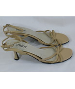 Jessica Taupe Leather Open Toe Ankle Strap Heels 8.5 M US Near Mint Cond... - $17.87