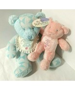 My New Sibling Bears Big Brother Baby Sister Plush Blue Pink Enesco Orig... - $23.22