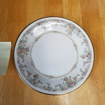 Noritake China Gallery Bread Plate Ivory Multicolor Floral Trim & Verge - $3.91