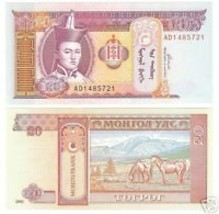 MONGOLIA 20 TUGRICUNC NOTE~FREE SHIPPING~ - $2.42