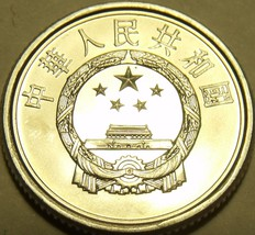 Gem Bu Peoples Republic Of China 2007 1 Fen~National Emblem~Excellent~Fr... - $2.27