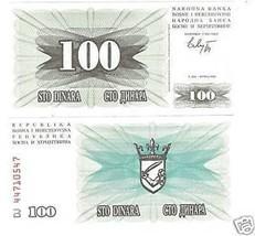 BOSNIA & HERZEGOVINIA UNC 100 DINARA NOTE~FREE SHIPPING - $2.31