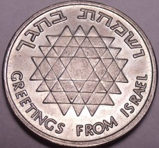 Large Unc 1976 Greetings From Israel Medallion~We Have Coins & Medallions~Fr/Shi - $12.37