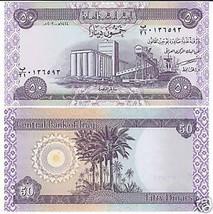 IRAQ NEW 50 DINAR UNCIRCULATED CRISP NOTE~SUPER~FR/SHIP - $2.93