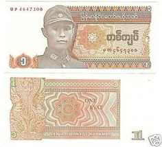 MYANMAR 1 KYAT UNCIRCULATED VERY COLORFUL NOTE~FREE SHI - $1.91