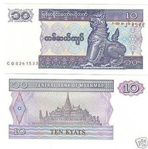 MYANMAR 10 KYATS UNC NOTE~AWESOME COLORS~FREE SHIPPING~ - $2.33