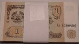 Gem Crisp Unc Pack Of 50 Tajikistan 1994 One Ruble Notes~Free Shipping~ - $19.59