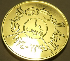 Rare Proof Yemen AH-1394 1974 10 Fils~Only 5,024 Minted~Free Shipping - $18.80
