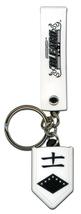 Bleach 11th Division Eleven Kenpachi Zaraki Symbol w/ Strap Key Chain GE... - $14.99