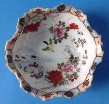 Vintage Hand Painted Oriental Bowl Bird Flowers Ruffled Sawtooth Rim Uns... - $24.95