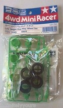 Tamiya #15069 Low Height One-Way Wheel Set New 4WD Mini Racer Rc Part - $15.99