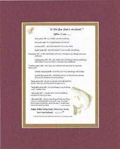 Personalized Touching and Heartfelt Poem for Fathers - When I was Poem on 11 x 1 - $15.79