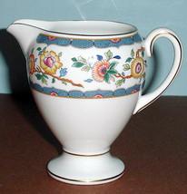 Wedgwood Harcourt Creamer Globe Bone China Floral Motif W/ Gold Trim New - $29.99