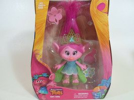 TROLLS 2016 MOVIE Princess Poppy 9 Inch Doll DREAMWORKS Collectible Figu... - $22.95