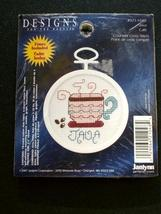 """Janlynn """"JAVA"""" Counted Cross-Stitch Kit with Frame - New! - $6.50"""