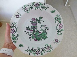 "Antique Copeland Spode Imari Chinoiserie Chinese Soup Bowl England 10.5""... - $39.99"
