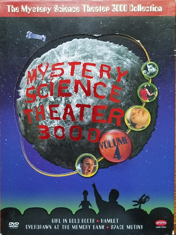 Mystery Science Theater 3000 Collection Volume 4 DVD