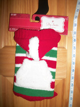 Pet Holiday Dog Clothes XS Christmas Hoodie Sweater Outfit New Red Hood Costume - $7.59
