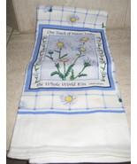 Vintage Cotton Kitchen Towel - $1.99