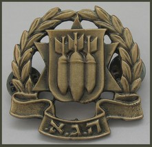 "Israel army IDF old Civil bomb defence unit beret cap badge hat pin Haga הג""א - $12.99"