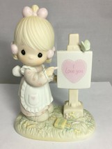 Precious Moments I LOVE YOU DEAR VALENTINE PM874 Flower Mark 1986 - $19.59