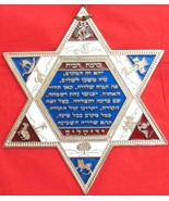 Star of Magen David with Hebrew home bless from Israel with Jerusalem sy... - £12.04 GBP