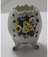 Vintage Lefton China Porcelain Bisque Cracked Egg Vase - $0.00