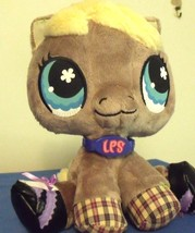Hasbro Littlest Pet Shop LPS Plush Brown Pony Horse Plush Animal 8 inch - $9.95