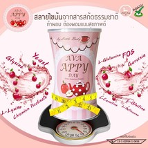 AVA APPY DAY Apple Extract Little Baby Slimming Fit Healthy Weight Loss ... - $27.12