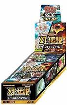 Pokemon card game XY BREAK concept pack phantom-legendary Dream Kira col... - $176.49