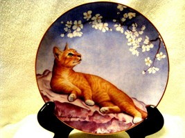 """Danbury mint """"Cat and Flowers"""" One Day in May, Hand painted plate. - $14.85"""