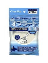 CARE FAST OBLATE [Disc Type] - Wafer Paper (Japanese edible film) 1 pack - $9.89
