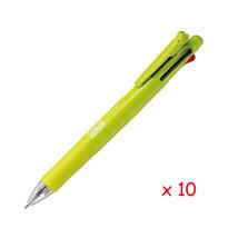 [Xmas] Zebra B4SA1 Clip-on multi F 0.7mm Multifunctional Pen (10pcs)-Lig... - $38.32