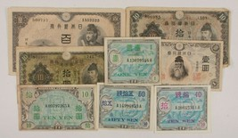 1930-1946 Japan 8-Notes Currency Set // Domestic Banknotes & WW2 Allied ... - $51.48