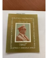 Yugoslavia J.B. Tito s/s mnh 1983   stamps - $1.20