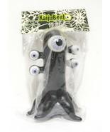 Wagamo Black Vinyl Toy Kaiju Bento Series 500 copies NEW 2007 - $34.95