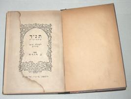 Judaica Famous Bible Illustrations Book Gustav Dore Hebrew English Israel 1951  image 3
