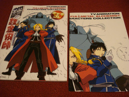 TV Animetion Fullmetal Alchemist Chracters Collection w Poster - $8.91