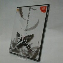 Karous Crows DC Dreamcast Shooting Game 2006 tested - $239.10