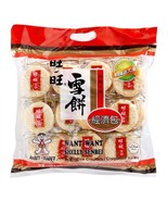 New WANT WANT SENBEI SNOW CRACKER (VALUE PACK) 400g Hong Kong Food Snack... - $24.99