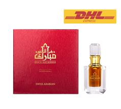 Dehn Oud Mubarak 6ml. Oil Perfume by Swiss Arabian Oudh Unisex Attar DHL... - $59.99