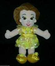 "12"" Disney Theme Parks Princess Beauty Beast Belle Soft Toy Plush Doll - $16.70"