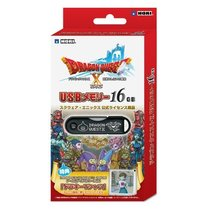 (Dorakey T-shirt included with Dragon Quest X game items) Quest X USB memory 16G - $90.59
