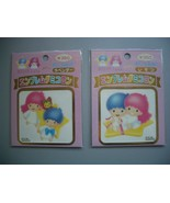 1998 Sanrio Little Twin Stars Seal Set (2pc) * ... - £7.77 GBP